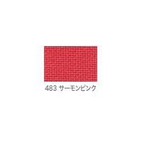 color_33_nuno.jpg